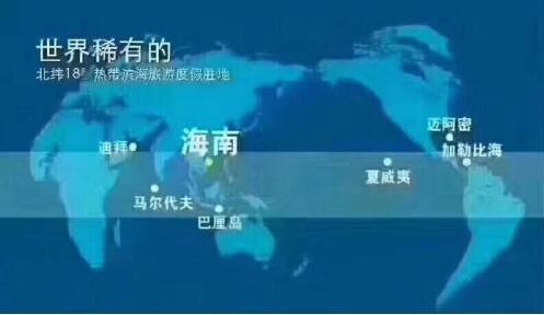 亚冰整形评论:北纬18°热带滨海旅游整形度假胜地--海南
