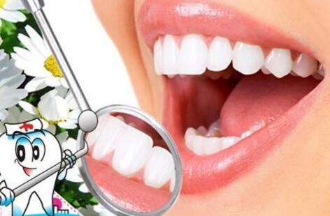 牙齿美白效果要根据什么决定的?
