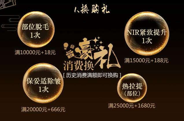 广州壹加壹三月颜值盛宴