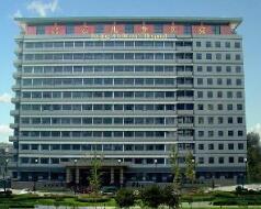 首都医科北京微晶磨削术案例