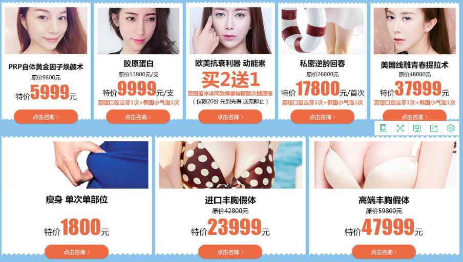 广州海峡你的形象价值百万