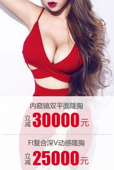上海时光悦颜盛世
