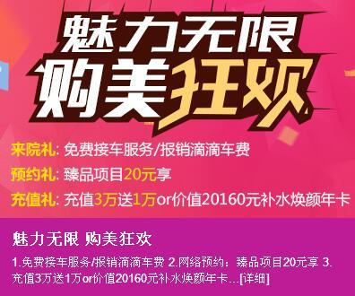 深圳5月聚星登录网址优惠