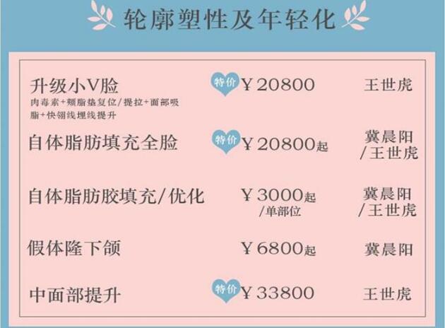 广州聚星登录网址五月特惠