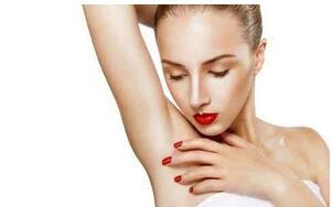 激光脱腋毛对身体有影响吗?