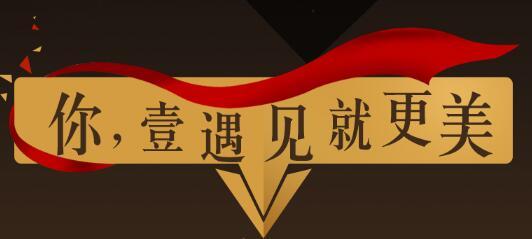 广州整形6月美丽狂欢答谢礼