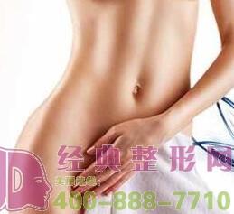 阴道紧缩的手术时间1-1.5小时可以完成吗?