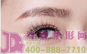 开眼角手术能够想多开大就开多大吗?