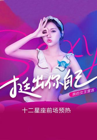 上海华美9月整形优惠 挺出你自己