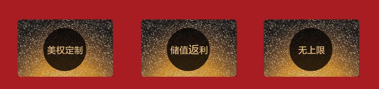 北京丽都十周年庆