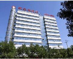 中国医科大学航空总医院疤痕手术治疗案例
