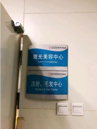 北京八大处东院陈迎涛医生去雀斑 术后效果超好看