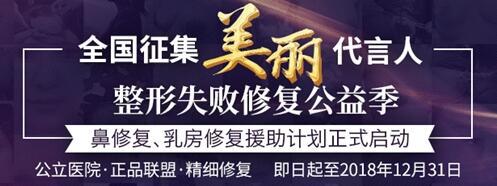 广州荔湾区人民医院优惠开启,4大优惠等你来