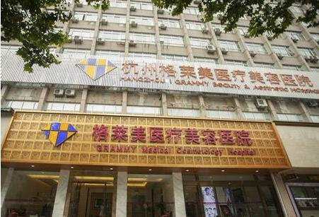 杭州哪个医院口碑好?