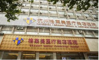 杭州做隆胸好的医院推荐