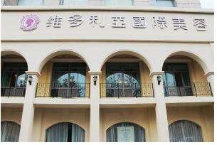 南京做激光祛斑好的医院推荐
