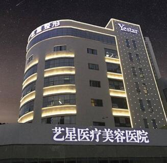 重庆哪个整形医院比较好