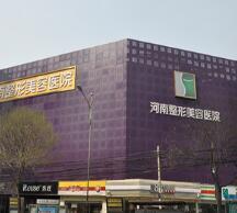 郑州哪个医院做双眼皮技术好?