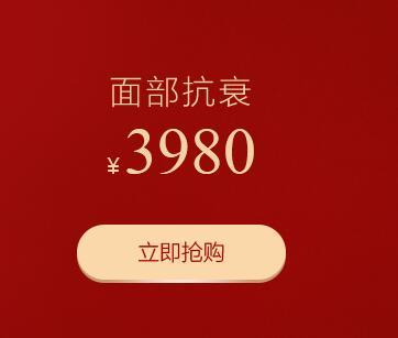 北京2019年1月除皱美容医院优惠有这些