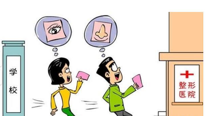 广州割双眼皮的手术是这样的,你见过吗