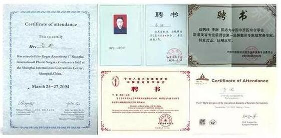 【整形大咖】广州整形李琳30年的鼻部综合整形