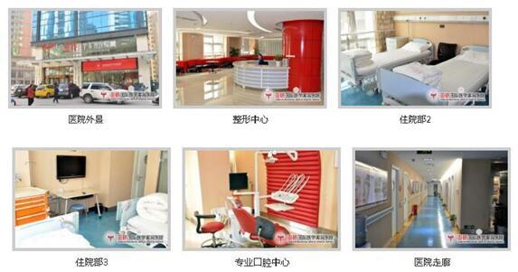 【整形历史】长沙亚韩整形--曾经国内面积大的整形医院