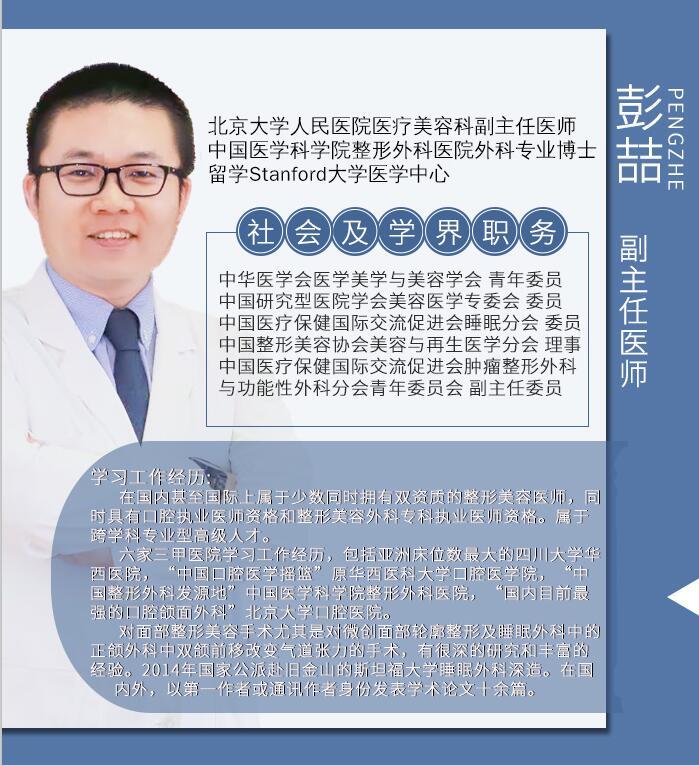 北京煤炭总医院四月天大重礼来袭