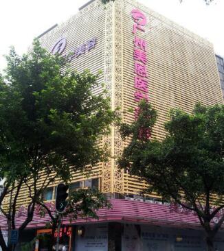 广州广美与广州美恩综合实力探访对比