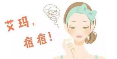 激光祛痘让皮肤自我修复平整的过程