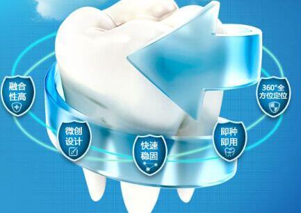 种植牙手术后的伤口需要几日恢复