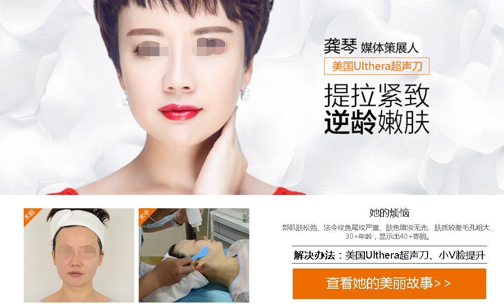 【整形品牌】长沙伊百丽美容专注于激光美容与台式微整形