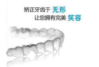 牙齿矫正的疗程一般是2年左右吗