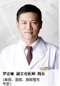 【口碑医生】7月8日罗志敏院长坐诊深圳阳光整形