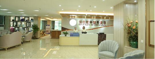 深圳各大医院隆胸口碑医生对比 值得一看
