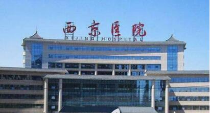 西安好口碑整形公立医院指南 医生技术精湛善于创新