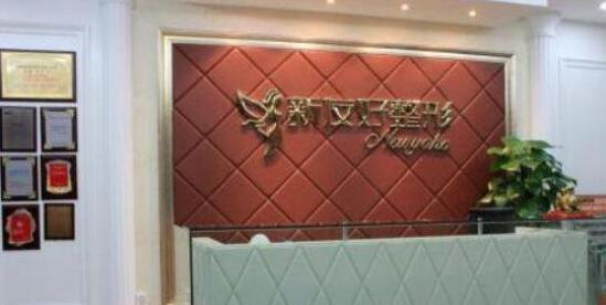 杭州新友好热门医院做鼻部综合术