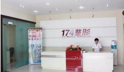 厦门174整形医院口碑好 全新价格表出炉