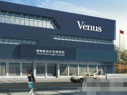 武汉维纳斯整形医院2019年全新价格表出炉了