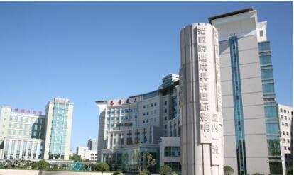 西安西京整形医院口碑好