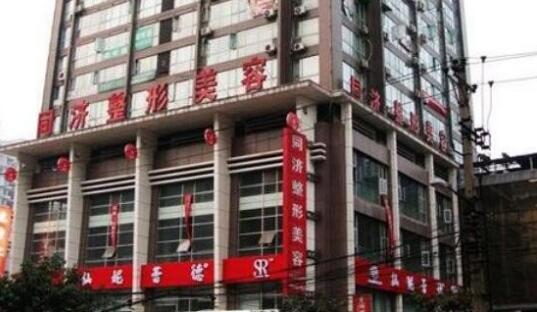 重庆同济医院口碑好 医生技术专业大展示