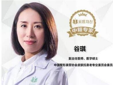 广州紫馨医院口碑好