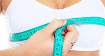 自体脂肪丰胸使乳房隆起并增强女性形体美感