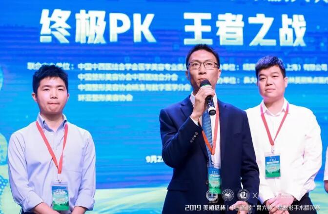 """2019首届美植挺杯""""鼻大师""""精英赛终极决赛已在广西桂林隆重举行"""