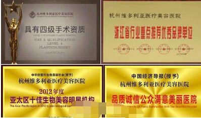 杭州热门医院推荐 医生技术精勘风格自然