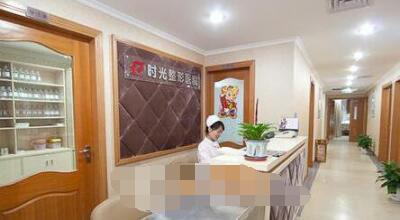 杭州时光热门医院 88%好评