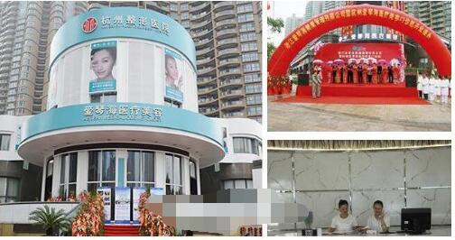 杭州爱琴海医院很专业 详细介绍手术技术