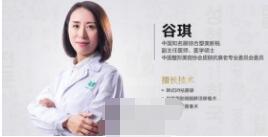 广州紫馨整形谷琪医生双眼皮和祛眼袋获得好评价以及好口碑