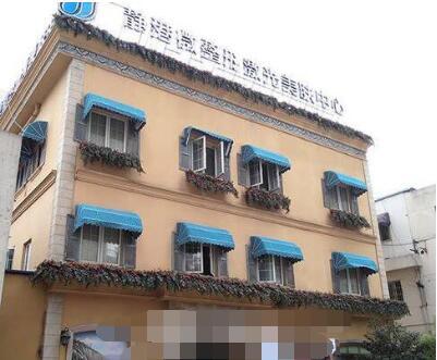 杭州静港医院口碑好 详细介绍手术技术