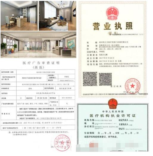 杭州美立方热门医院推荐 在当地口碑高技术好