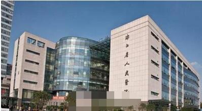 杭州热门整形医院推荐 在当地口碑高技术好